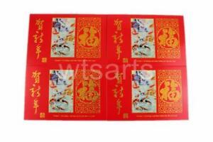 Chinese Carp Christmas / Season's Greetings / New Year Card (4 Pack) Seasons