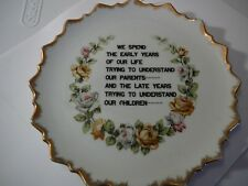 Vintage Decorative Plate With IInspired Saying 7""