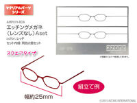 Azone Material Pureneemo Etching Glasses A set Red Momoko Doll 1/6 Obitsu