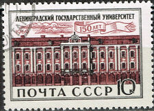 Russia Architecture Famous Petersburg State University 150 Ann stamp 1969