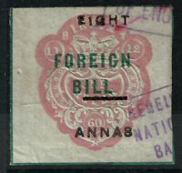 India 1898 8A on 1R Foreign Bill Stamp Used - S1884