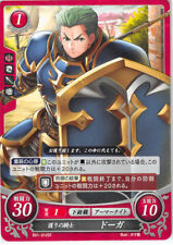 Fire Emblem 0 Cipher Shadow Dragon Trading Card Draug Dohga Doga B01-012ST Prote