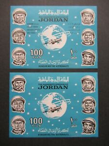 EARLY VF MNH SHEETS WITH AND WITHOUT VOSKOD JORDAN ASTRONAUTS B423.42 ST.$0.99