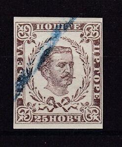 Montenegro - 1874/93 - Michel 7 U - MNH - 380 Euro