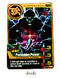 Animal Kaiser Evolution Evo Version Ver 8 Strong Card (S124E: Forbidden Power)