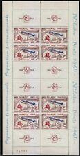 France 1964 Mi 1480 Sc 1100 PHILATEC sheet of 8 MNH stamps / CV 200$ Postrider