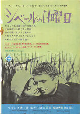 1963, Patricia Gozzi & Hardy Kruger Japan Vintage Clippings 3sc7