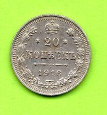 RUSSIA RUSSLAND 20 KOPEKS 1916 SILVER COIN 698
