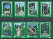 1995 VATICANO USATO ANNO DELLA NATURA - X1-5