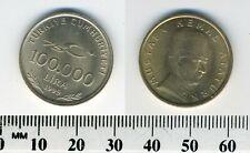 Turkey 1999 - 100000 Lira Cu-Ni-Zn Coin - 75th Anniversary of Republic - Error