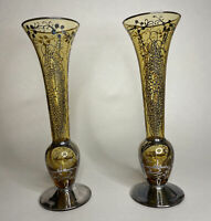 """Vintage Amber Glass Bud Vase Pair with Hand Painted Silver Details 8"""""""