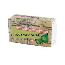Soap tar birch tar Diagternoe anti acne psoriasis dermatitis eczema-140g x 2 pcs