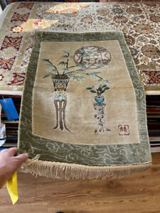 Vintage Hand Knotted Chinese Art Deco Silk Oriental Rug