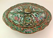 Antique 19th Century Chinese Rose Medallion Export China Covered  Serving Bowl