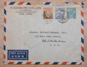 Mayfaristamps Japan 1951 Kobe to New York Airmail Cover wwp10597