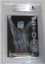 Sergei Kharitonov Signed 2006 Pride FC Rookie Card #29 BAS COA RC MMA Autograph