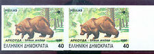 GREECE 1990 RARE & ENDANGERED ANIMALS, 40 DR, IMPERFORATED PAIR, No1794 VL, RRR