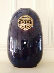 "Decorative 13-3/4"" Tall Sapphire Blue Vase"