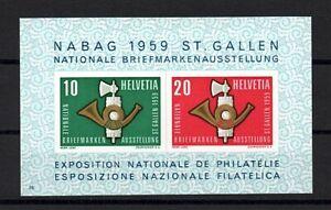 Suiza, desde 1959, bloque Michel-N° 16 (672-673) en nuevo **/MNH (K180)