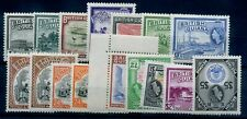 British Guiana 1954-63 mint set those inv are MLH others MNH