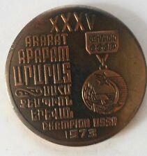 RARE NEW1973 ARARAT ARMENIA MEDAL SOVIET RUSSIA ARMENIAN CHAMPIONS USSR SUCCER