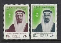 Saudi Arabia KSA #727a-728a MNH CV$50.00 King Faisal