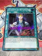 Carte Yu Gi Oh ASCETISME DES SIX SAMOURAIS SPWA-FR048