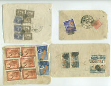 Nepal, modern covers with seal cancels