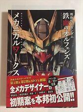 NEW GUNDAM IRON BLOODED ORPHANS Mechanical Works Japan Robot Anime Art Book F/S