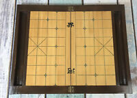 Vintage Wooden Chinese Chess Xiangqi Board