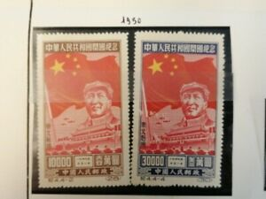 CHINA/CINA/PRC, northeast China 1950, mlh