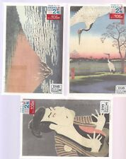 JAPANESE ART GROUP OF 6 POSTCARDS