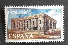 Spain (1969) Europa Architecture - Mint (MNH)