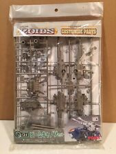Tomy Zoids Cp-01 Beam Cannon Customize Parts 1/72 scale kit Unopened Misb!