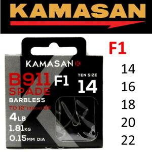 Kamasan B911 F1 Barbless Hooks to Nylon Coarse Match Fishing Ready Tied Finewire