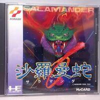 PC-Engine Salamander Japan NEC PCE