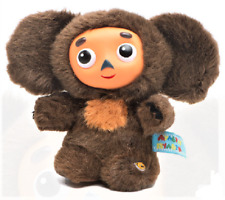 Cheburashka Soft toy  Plush Plastic Height 14cm.