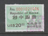 Korea Consular Revenue Fiscal Stamp 11-11-20-3