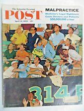 Saturday Evening Post Magazine  April 11,1959  Home Run?  VINTAGE ADS  Coca-Cola