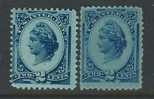 Bigjake: #R152a & b, 2 cent Liberty