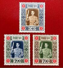 China Taiwan Stamp SC#1124-1126 1955 President Chiang Kai-shek Full Set Mint VLH