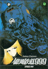 Bonjour Galaxy Express 999 - Japanese Anime / Animation (NEW) Famous DVD (RARE)