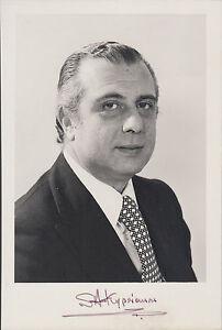 Spyros Kyprianou, President of Cyprus, signed photo (SP)