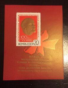 Russia USSR 1970 3711 MNH Imperf Souvenir Sheet Type I Lenin AVX235b