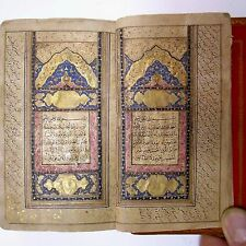 Qur'an Koran Persian lacquer binding by Mohammad Moghim Pirnoor