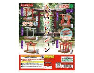 Torii Gate Gacha - Random Mystery Figure