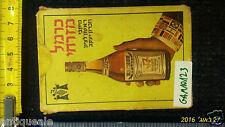 Carmel Mizrachi cards game original  [GAM10123]