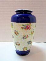 """Vintage Royal Blue & Floral Gold Trimmed Short Vase Made In Japan 6 1/2"""" Tall"""