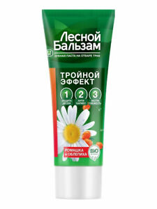"Toothpaste Forest balm ""Triple effect"", 75 ml"