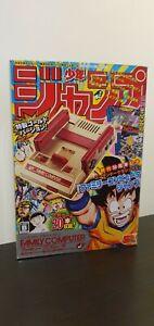 Nintendo Classic Mini Famicom Weekly Shonen Jump 50th Gold Read Description